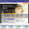 R-CAP for businessサイトイメージ
